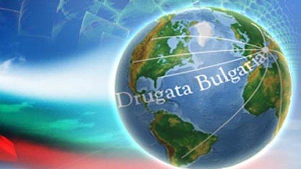 https://novini.bg/statics/uploads/news_pictures/2011-32/big/bojidar-tomalevski-vreme-e-za-druga-bylgariq-s-partiq-drugata-bylgariq-17549.jpg