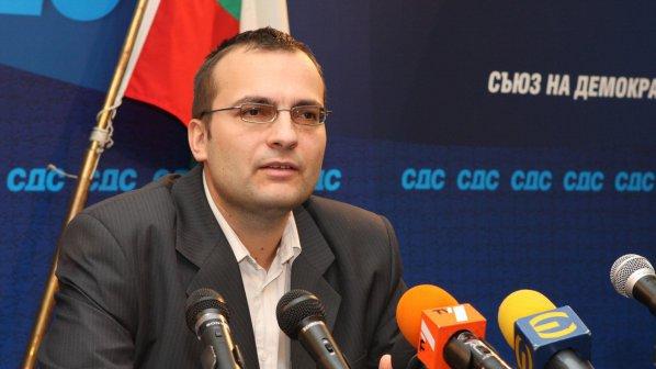 Назрява бунт в СДС заради атаките към кабинета