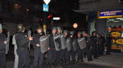 Над 1000 излязоха на протест и в Пловдив
