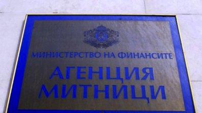 Пренасянето на суми над 10 000 евро ще трябва да се декларира пред митниците