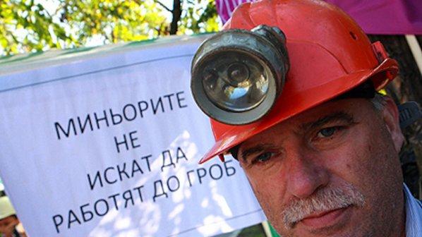 И миньорският синдикат призова към протести