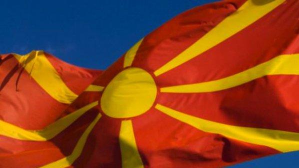 Безработицата в Македония е 32,1%