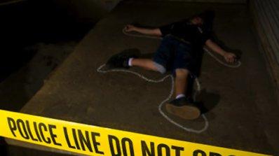 Жесток убиец се разхожда 4 години на свобода