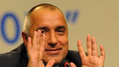 Бойко Борисов: Ако аз наградя Цветанов и Дянков, ще ме убиете с камъни