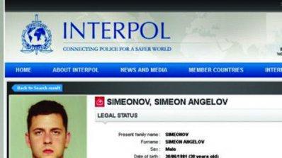 Интерпол издирва Симеон Симеонов - Голямото слънце