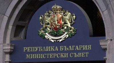 Рекорд! Зам.-министър в екоминистерството върнал бонус от 57 бона