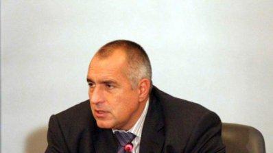 Бойко Борисов: Трайков заложи капан на Делян Добрев