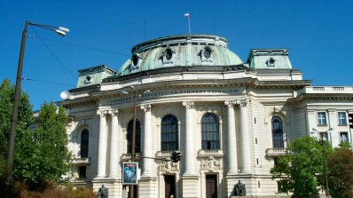 Предварителни кандидатстудентски изпити в Софийския университет