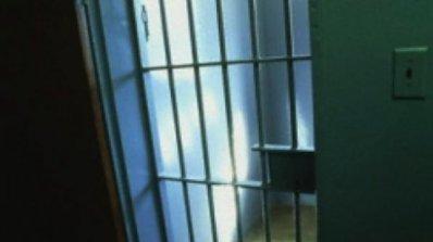 Вземат мерки, за да не останат затворниците без храна