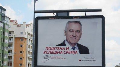 Гаф! ЕС поздрави Томислав Николич с изборната победа в Сърбия