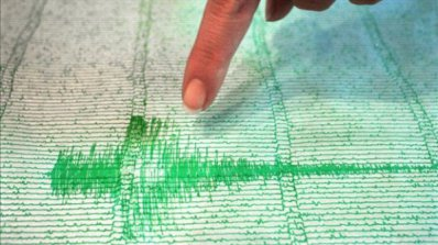 БАН: Лъжа е, че ще има земетресение от 7,5 по Рихтер