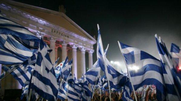 Европа се успокои след вота в Гърция