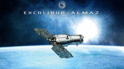 $100 млн. за частно пътешествие до Луната