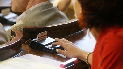 Окончателно: Парламентът отмени кариерните бонуси за магистратите