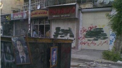 Сирийската армия започна контраофанзива срещу Алепо