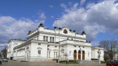 Индонезийски депутати са на посещение в България