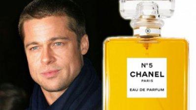 Брад Пит рекламира женски парфюм