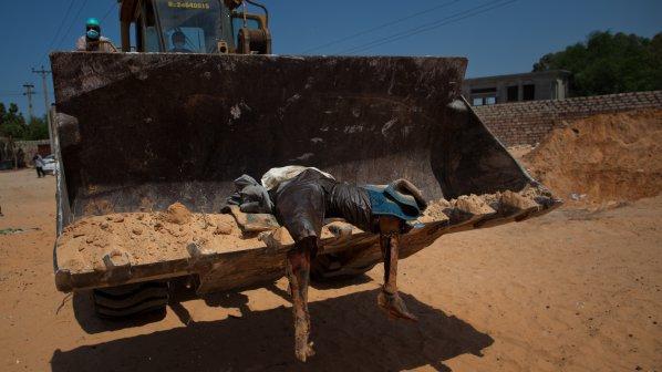 Масов гроб е намерен в Босна