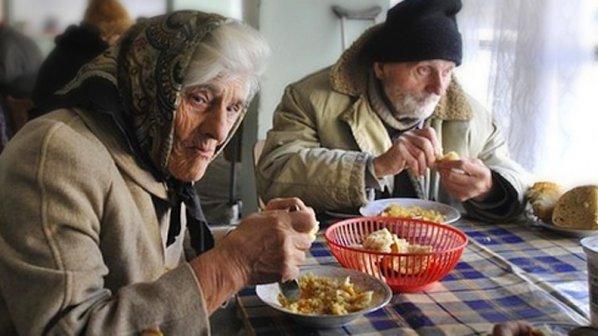 Нов дом за възрастни хора отвори в Тервелско