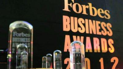 Независимо жури ще оценява кандидатите за бизнес наградите на Forbes