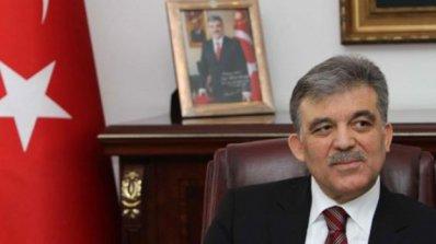Турция обеща помощ на България при нужда от енергийни източници