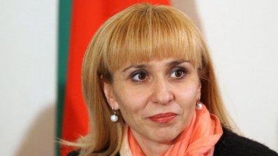 Диана Ковачева изпадна в конфузна ситуация - подписала писмо без да го чете