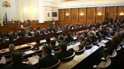 Шестчасов парламентарен контрол в последния работен ден за депутатите