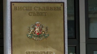 ВСС решава днес как да се избира главен прокурор