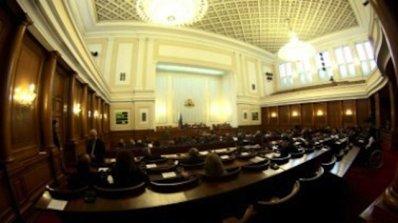 Депутати избягали от работа 620 пъти