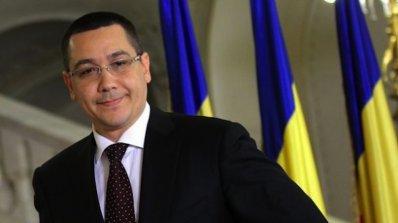 Виктор Понта уволни главния статистик заради грешен БВП