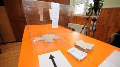 17.42 % от българите гласуваха на референдума (обновена+снимки)