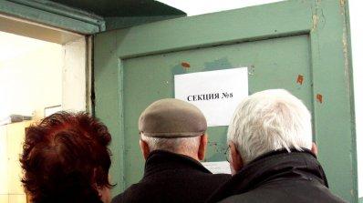 Изборният ден приключи