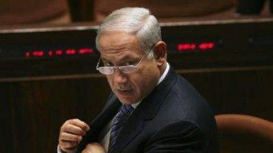Израелците гласуват за нов парламент