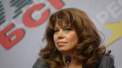 Социалистите искат цялостен мониторинг от ЕК на изборите