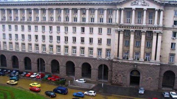 Пак отложиха заседанието на Министерски съвет