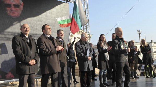 Преизбраха Волен Сидеров за лидер на Атака (снимки)