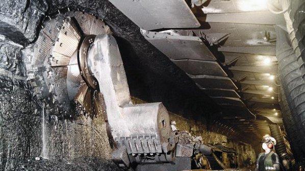 Резултат с изображение за пожар в мината