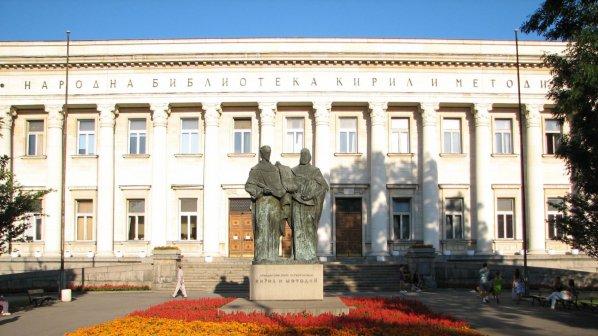 Българската книжнина в Националната библиотека