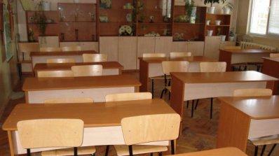 Ще обсъждат дали да има целодневното обучение от пети до седми клас