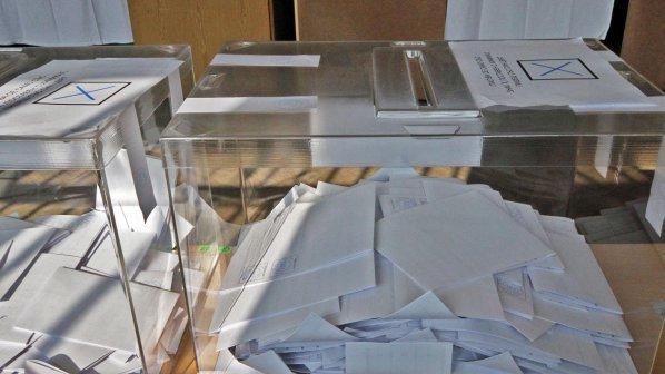 Резултатите от изборите по области (обновена)