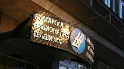 Репортери в БНТ бранят с подписка Вяра Анкова