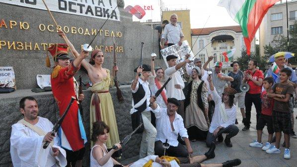 Таня Илиева стана Голата Свобода (снимки)