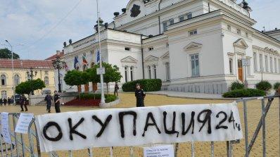 Кафе с блокада пред парламента: Грабвайте телата! (видео+галерия)