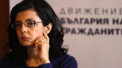 Кунева не хареса имот от 200 кв. м. за партийна централа в центъра на София