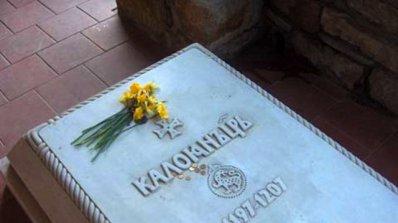 Полтъргайст броди над гроба на цар Калоян