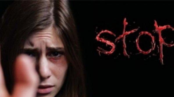 Кампания срещу трафика на хора в Бургас
