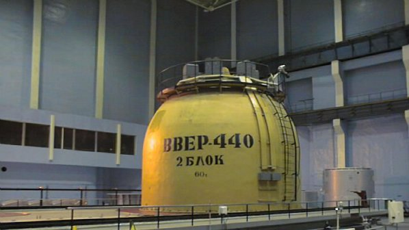 """Резултат с изображение за """"първият реактор на АЕЦ Козлодуй."""""""