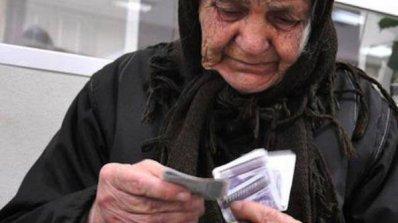 Пенсионери искат преизчисление на пенсиите спрямо осигурителния доход