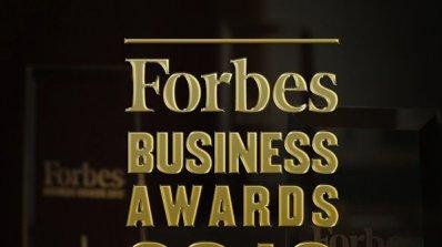 Удължава се срокът за кандидатстване за Бизнес наградите на Forbes 2013