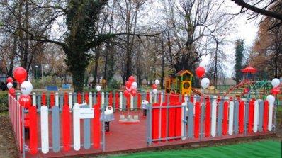 """Откриха първата """"енергийна"""" детска площадка, улавяща кинетична енергия"""